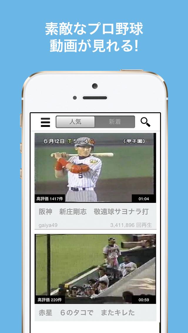 2014年12月12日iPhone/iPadアプリセール 誰でも簡単にストロボモーション動画を撮る事ができるアプリ「Clipstro」が値下げ!