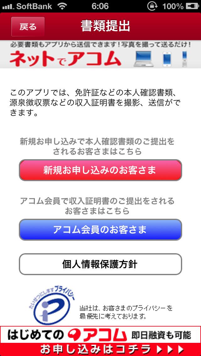 http://a1.mzstatic.com/jp/r30/Purple5/v4/cb/46/d2/cb46d24a-28a2-ca1d-2b39-20d54242d21d/screen1136x1136.jpeg