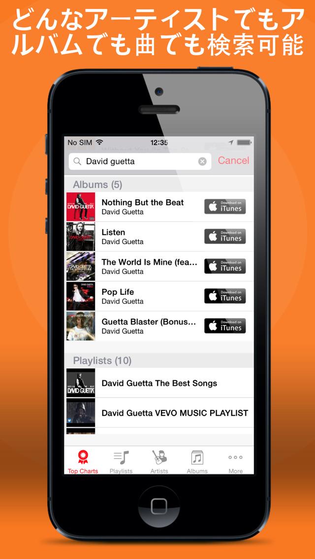 最高の無料音楽ダウンローダーお気に入りの音楽や曲をプレイヤーと一緒にダウンロードのおすすめ画像3