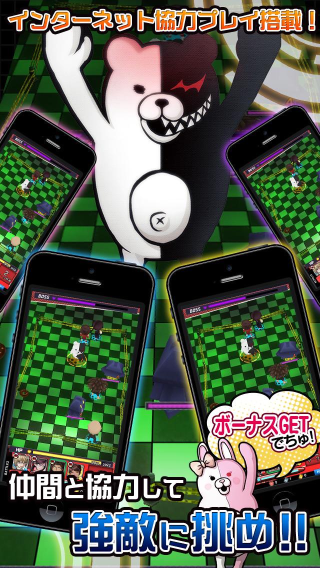 ダンガンロンパ-Unlimited Bat... screenshot1