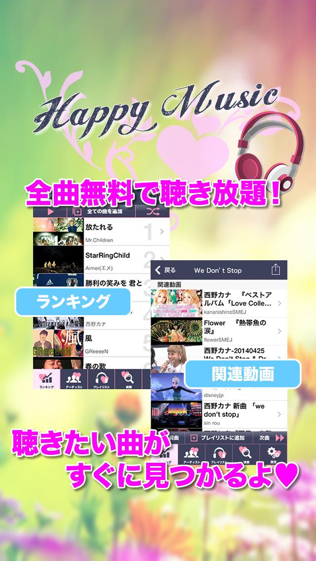 http://a1.mzstatic.com/jp/r30/Purple5/v4/d6/85/c5/d685c5a4-1b61-8267-9a90-a2013f47a740/screen1136x1136.jpeg