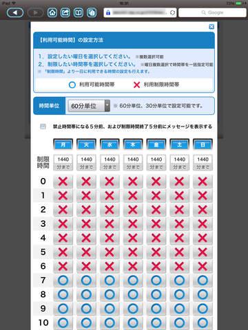 http://a1.mzstatic.com/jp/r30/Purple5/v4/d7/a7/53/d7a75395-de9d-f521-e667-721c1a26f3a6/screen480x480.jpeg