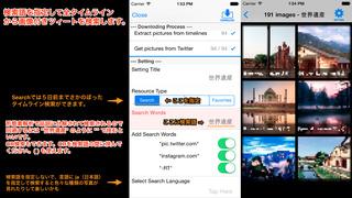 2014年10月8日iPhone/iPadアプリセール 高性能なブラウザアプリ「Sirius」が無料!