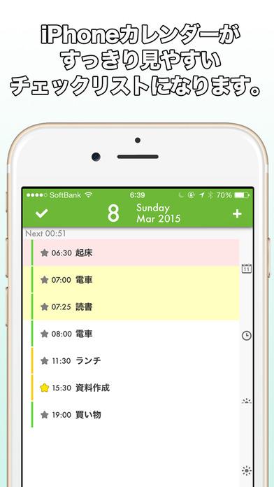 2016年9月3日iPhone/iPadアプリセール 手書きノートアプリ「TeMo」が無料!