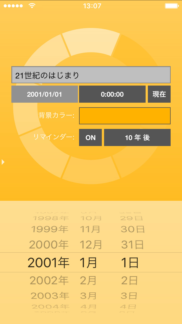 http://a1.mzstatic.com/jp/r30/Purple5/v4/e2/ad/5c/e2ad5c2b-4c71-e1d1-2750-d1bbef0d9958/screen1136x1136.jpeg