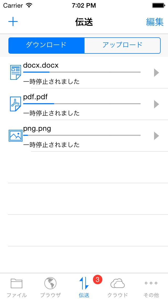 Downloads Plus - ダウンローダー&ダウンロードマネージャーのおすすめ画像1