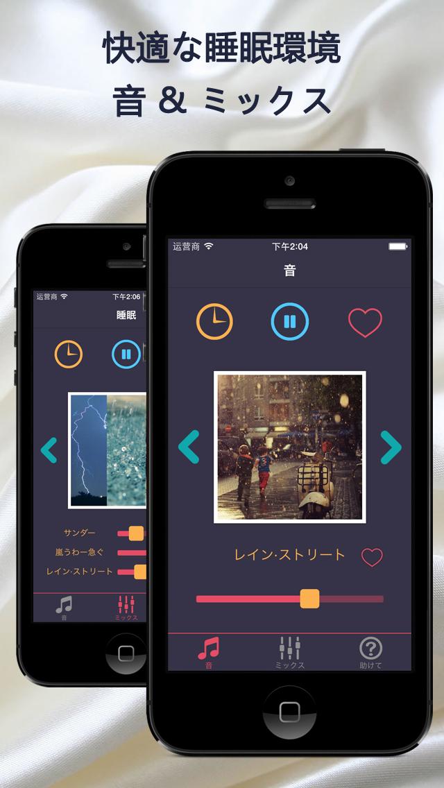 2015年2月27日iPhone/iPadアプリセール iPhoneをサブディスプレイ化する事が出来るアプリ「Duet Display」が値下げ!