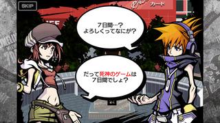 http://a1.mzstatic.com/jp/r30/Purple5/v4/e7/00/91/e70091f3-2053-18cf-c5cc-90574aec213a/screen320x320.jpeg
