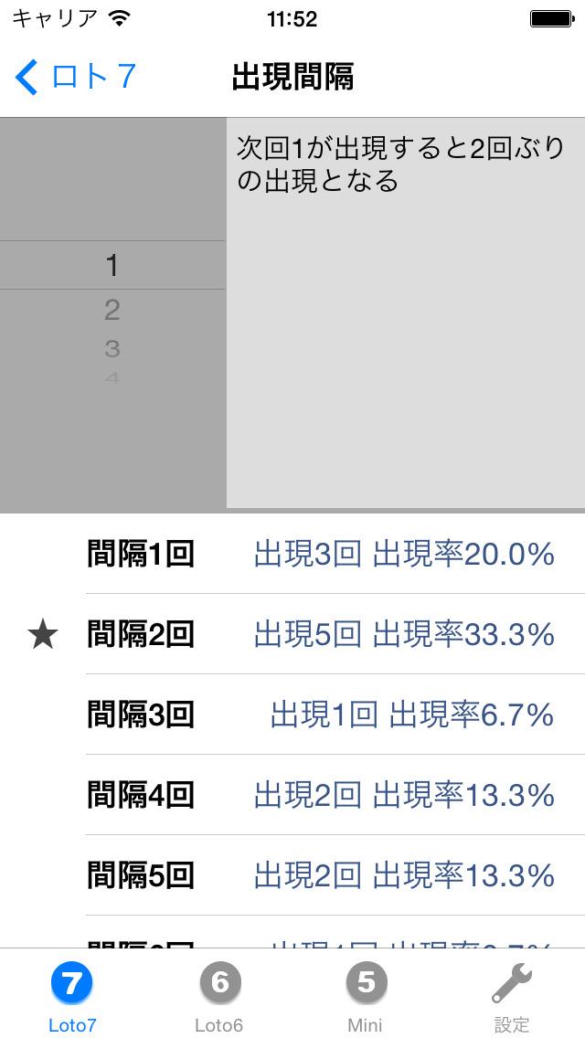 http://a1.mzstatic.com/jp/r30/Purple5/v4/ed/04/c5/ed04c5f3-4774-cf93-e848-ba9c9cab0a7d/screen1136x1136.jpeg