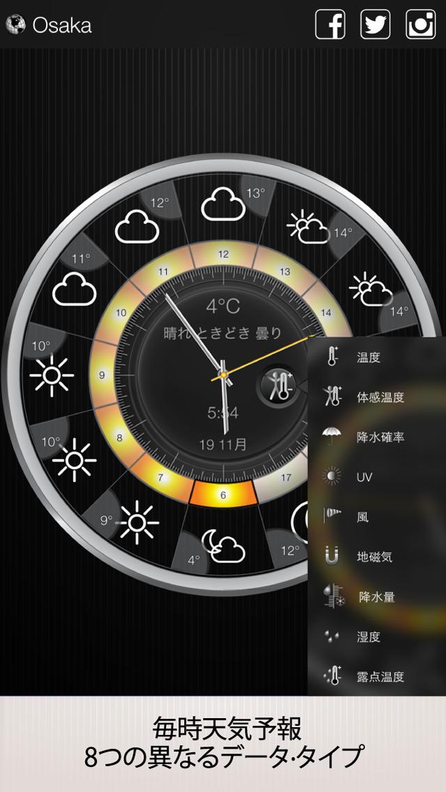 http://a1.mzstatic.com/jp/r30/Purple5/v4/f0/bd/32/f0bd3258-83e8-12d7-00ea-69acb820ec0a/screen1136x1136.jpeg