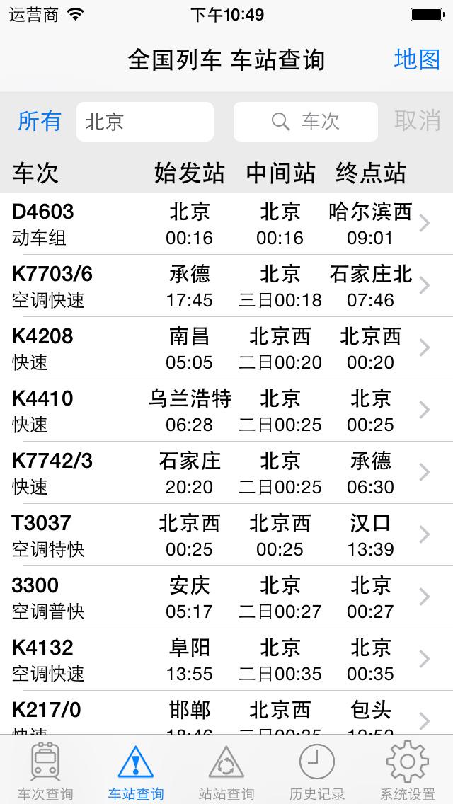 http://a1.mzstatic.com/jp/r30/Purple5/v4/f5/8a/20/f58a203b-bd2c-ff1c-9247-81f966f5b8d4/screen1136x1136.jpeg