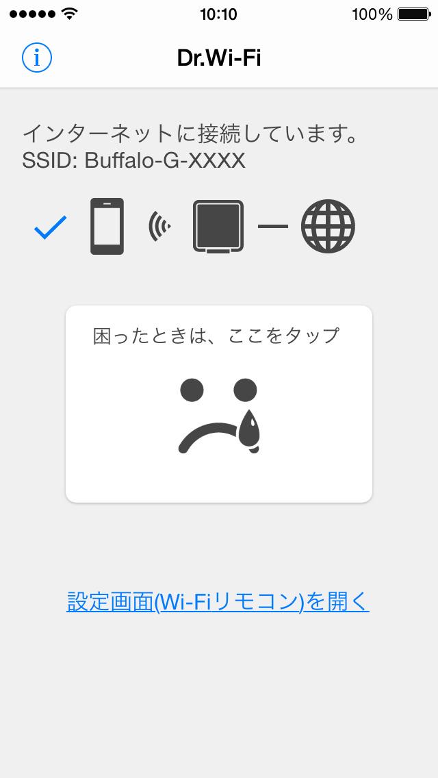 http://a1.mzstatic.com/jp/r30/Purple5/v4/f8/2f/72/f82f7220-84f6-09e9-feeb-6dff4f5a12f1/screen1136x1136.jpeg