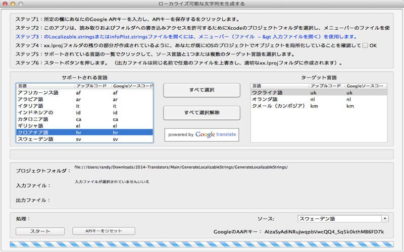 2014年9月13日Macアプリセール 画像編集サポートツール「ExactScan」が値下げ!