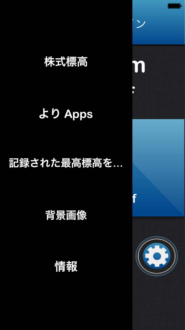 http://a1.mzstatic.com/jp/r30/Purple5/v4/fc/58/20/fc582047-8dba-269b-0cc4-ea9011a52cb0/screen1136x1136.jpeg