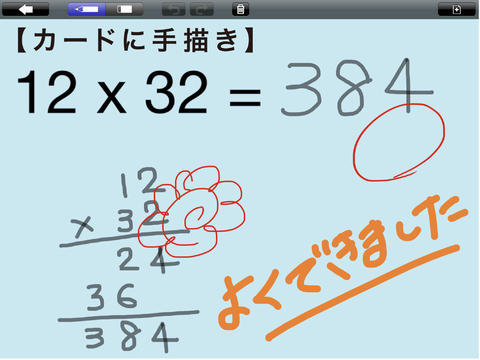 http://a1.mzstatic.com/jp/r30/Purple6/v4/20/c6/b4/20c6b4cb-6651-27fb-850e-eaadde4f62f3/screen480x480.jpeg