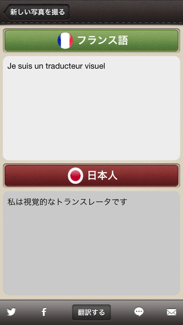 http://a1.mzstatic.com/jp/r30/Purple6/v4/b7/5f/29/b75f299d-8d8b-dc1d-16ca-84424c0cf6de/screen1136x1136.jpeg