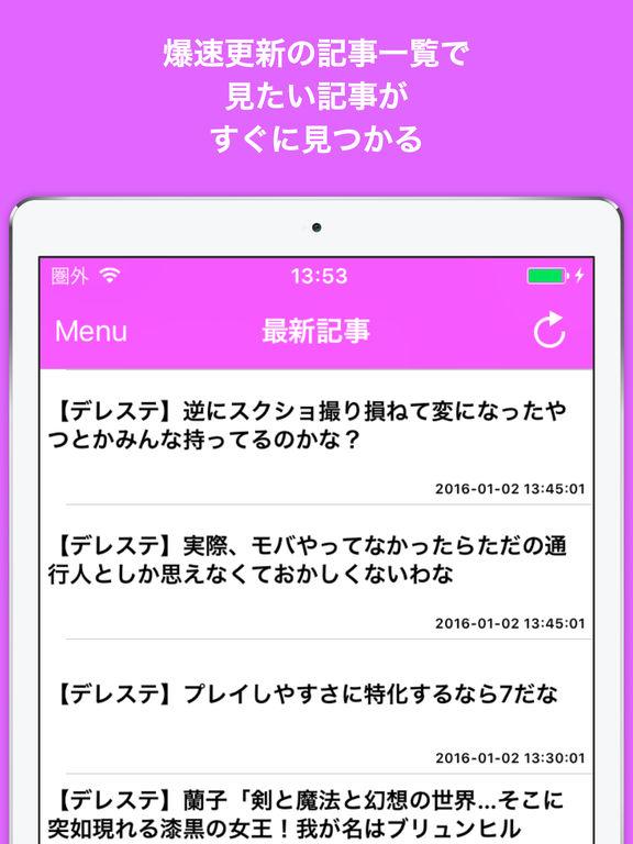 http://a1.mzstatic.com/jp/r30/Purple60/v4/08/47/c8/0847c81d-5801-16f2-9c9a-b88d2cdab5cb/sc1024x768.jpeg