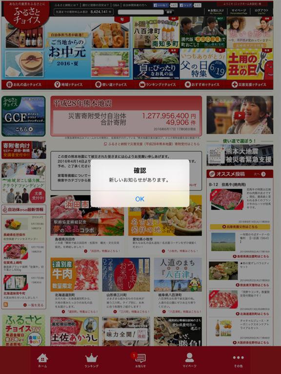 http://a1.mzstatic.com/jp/r30/Purple60/v4/1d/6b/1a/1d6b1af0-db96-0697-6c74-31a0ac9ee804/sc1024x768.jpeg
