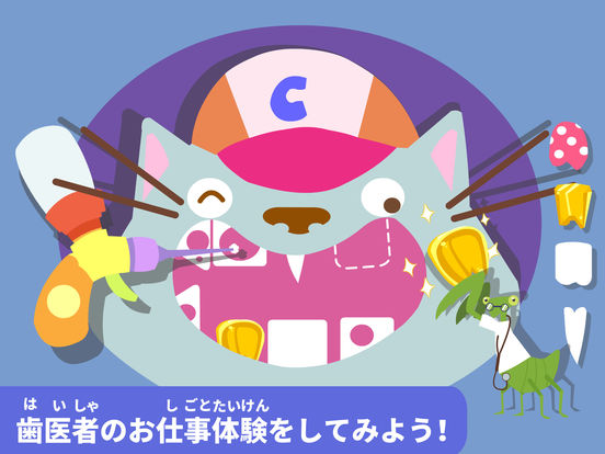 http://a1.mzstatic.com/jp/r30/Purple60/v4/71/01/3f/71013f56-bf0b-a7d5-b4cc-c8cbd816b1db/sc552x414.jpeg