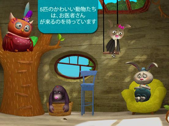 http://a1.mzstatic.com/jp/r30/Purple60/v4/9b/cc/2a/9bcc2a3a-1bf3-245f-ec23-7a9a6392f397/sc552x414.jpeg