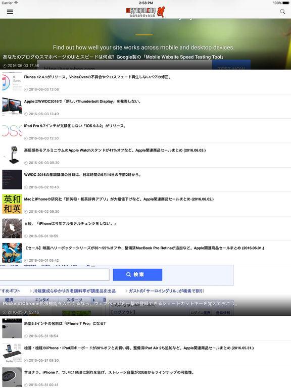 http://a1.mzstatic.com/jp/r30/Purple60/v4/bc/19/8b/bc198b89-03a0-af99-1d74-e3dd670bd6bf/sc1024x768.jpeg