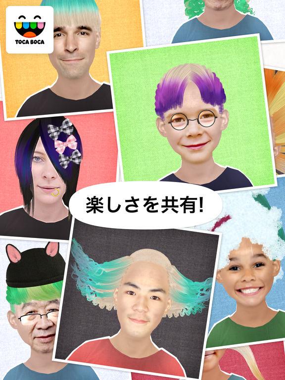 http://a1.mzstatic.com/jp/r30/Purple60/v4/cf/a6/da/cfa6da37-76b0-96f0-27a3-268e56fd8dbe/sc1024x768.jpeg