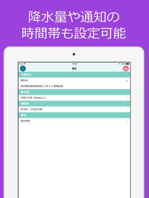 http://a1.mzstatic.com/jp/r30/Purple60/v4/d1/94/39/d1943980-e57c-1f62-d181-dca384a39358/sc1024x768.jpeg