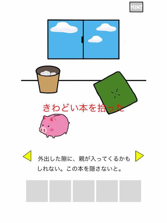 http://a1.mzstatic.com/jp/r30/Purple60/v4/e8/57/69/e85769fa-6790-0ad1-740d-cb355b3bb210/sc1024x768.jpeg