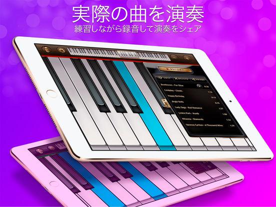 http://a1.mzstatic.com/jp/r30/Purple62/v4/04/48/29/04482951-6085-c3d1-bd76-1ff53a8e41d1/sc552x414.jpeg