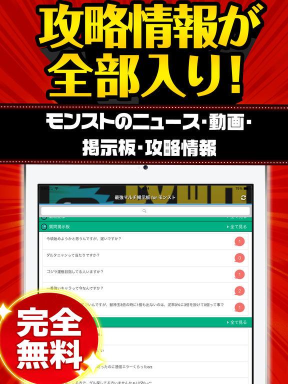 http://a1.mzstatic.com/jp/r30/Purple62/v4/5e/62/09/5e6209cc-3a04-42ab-8aca-e114f0f18526/sc1024x768.jpeg