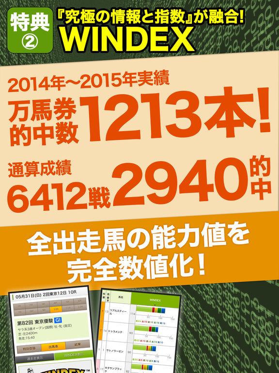 http://a1.mzstatic.com/jp/r30/Purple62/v4/66/9e/e1/669ee179-849c-7088-88ac-58341f4e9e51/sc1024x768.jpeg