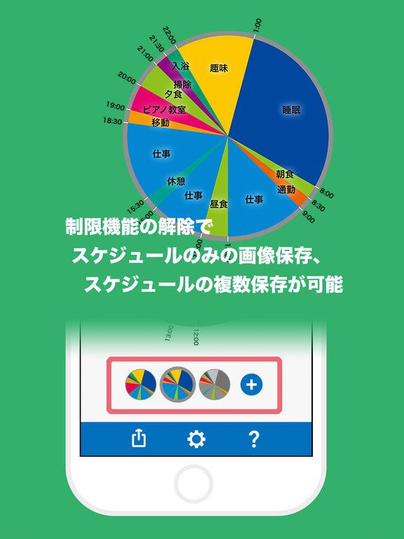 http://a1.mzstatic.com/jp/r30/Purple62/v4/7a/d8/d2/7ad8d234-a277-b29f-66ec-54b3ccc8cffa/sc1024x768.jpeg