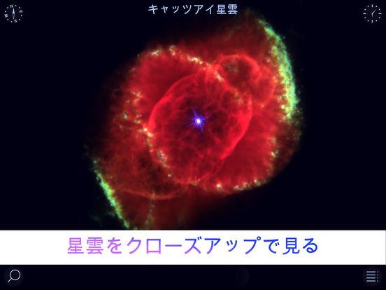 http://a1.mzstatic.com/jp/r30/Purple62/v4/85/ce/a4/85cea4f2-403f-79a5-64e6-a793c21ed216/sc552x414.jpeg