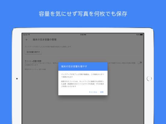 http://a1.mzstatic.com/jp/r30/Purple62/v4/89/c2/81/89c281b5-2a9c-3a75-69d5-c856102a3620/sc552x414.jpeg