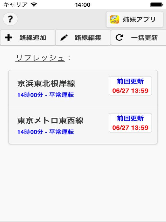 http://a1.mzstatic.com/jp/r30/Purple62/v4/98/7d/54/987d5469-6a1f-8d8e-1585-d091dcdadb3c/sc1024x768.jpeg