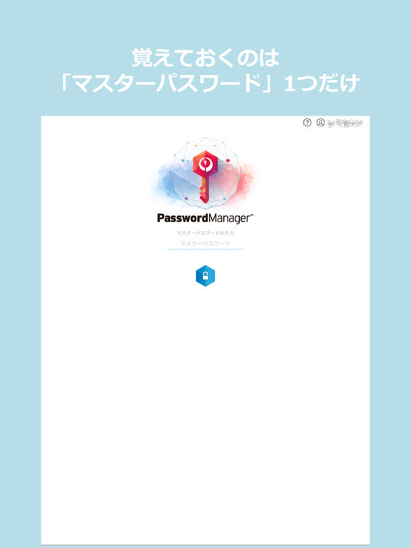 http://a1.mzstatic.com/jp/r30/Purple62/v4/9f/6d/a3/9f6da3ba-0729-ce6b-343a-df694252f47f/sc1024x768.jpeg