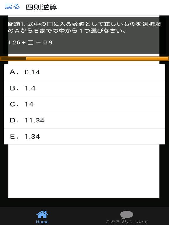 http://a1.mzstatic.com/jp/r30/Purple62/v4/a7/6d/05/a76d057d-7fee-6b4f-81de-a5d1f4093fdb/sc1024x768.jpeg