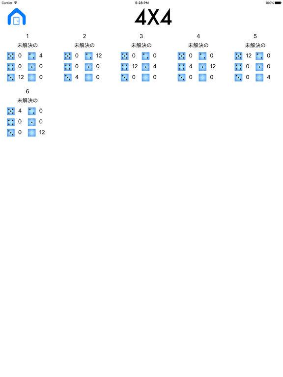 http://a1.mzstatic.com/jp/r30/Purple62/v4/be/21/d5/be21d5b8-0599-657d-85c3-6d17f2b1fc0f/sc1024x768.jpeg