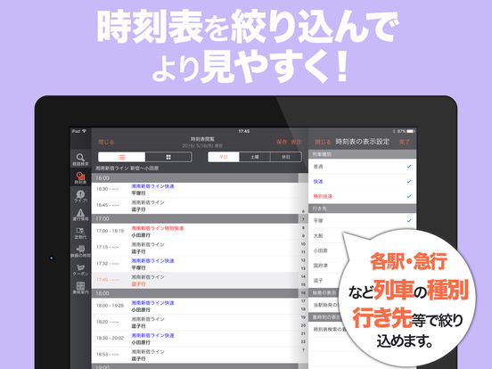 http://a1.mzstatic.com/jp/r30/Purple62/v4/c0/57/01/c05701e1-e41e-8643-b661-e42eade051b0/sc552x414.jpeg