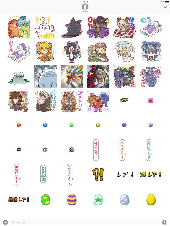 http://a1.mzstatic.com/jp/r30/Purple62/v4/c3/8a/36/c38a3616-05b1-a36b-1daa-6e86c434923f/sc1024x768.jpeg