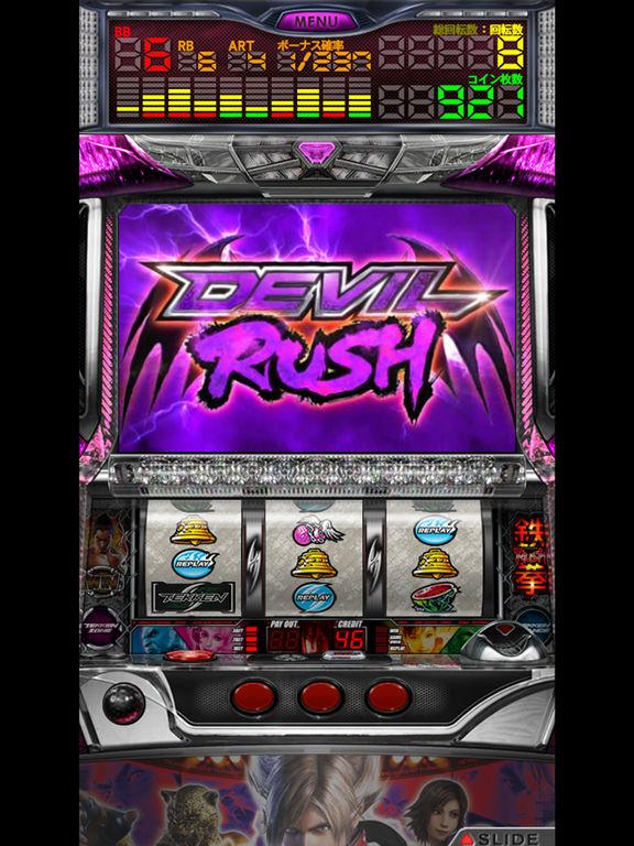 http://a1.mzstatic.com/jp/r30/Purple62/v4/c6/58/86/c658868d-8a21-ab8c-d14d-28b3701fbf4d/sc1024x768.jpeg