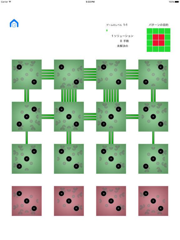 http://a1.mzstatic.com/jp/r30/Purple62/v4/c7/ed/db/c7eddb28-b408-d32c-8d0f-ecf24bcc29fd/sc1024x768.jpeg