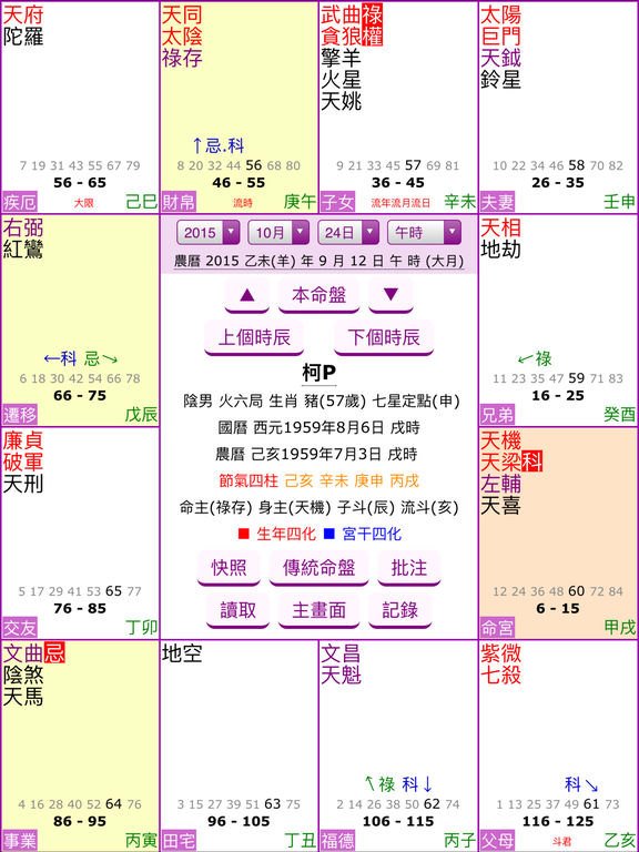 http://a1.mzstatic.com/jp/r30/Purple62/v4/cd/81/ae/cd81ae8d-7ebe-ebf4-322b-ec95760b9403/sc1024x768.jpeg