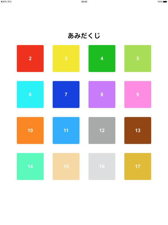 http://a1.mzstatic.com/jp/r30/Purple62/v4/dd/2c/8f/dd2c8f23-d09e-0c16-5378-b72840fc8bc7/sc1024x768.jpeg