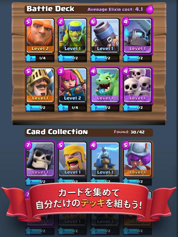 http://a1.mzstatic.com/jp/r30/Purple62/v4/de/8d/35/de8d350e-59e1-4c36-c5c5-ab9c649aa3ac/sc1024x768.jpeg