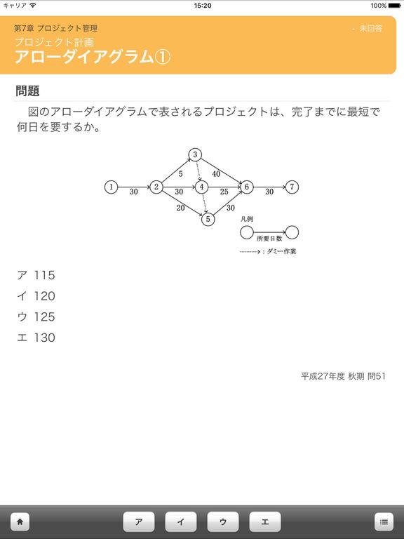 http://a1.mzstatic.com/jp/r30/Purple62/v4/e1/f6/a7/e1f6a769-73c1-5a2d-3f20-17a2bcf2df98/sc1024x768.jpeg