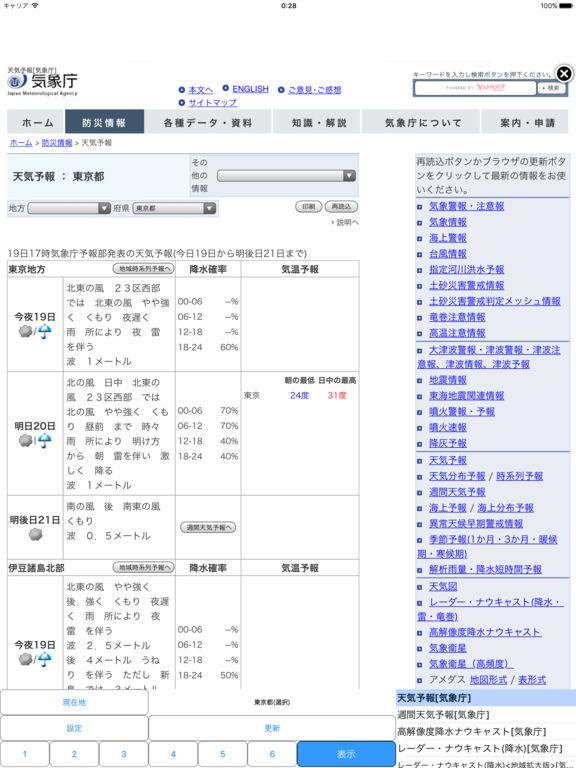 http://a1.mzstatic.com/jp/r30/Purple62/v4/e3/07/cf/e307cf29-4083-7573-ca73-d5c2125fd0d2/sc1024x768.jpeg