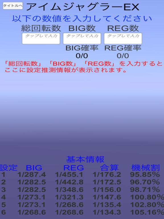 http://a1.mzstatic.com/jp/r30/Purple62/v4/f7/ac/4c/f7ac4c80-1c72-76f1-7580-c8eae3f42ded/sc1024x768.jpeg