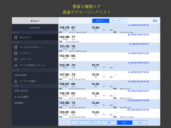 http://a1.mzstatic.com/jp/r30/Purple69/v4/0a/51/fc/0a51fc26-b9c0-caa0-b983-1c8212fb269c/sc552x414.jpeg