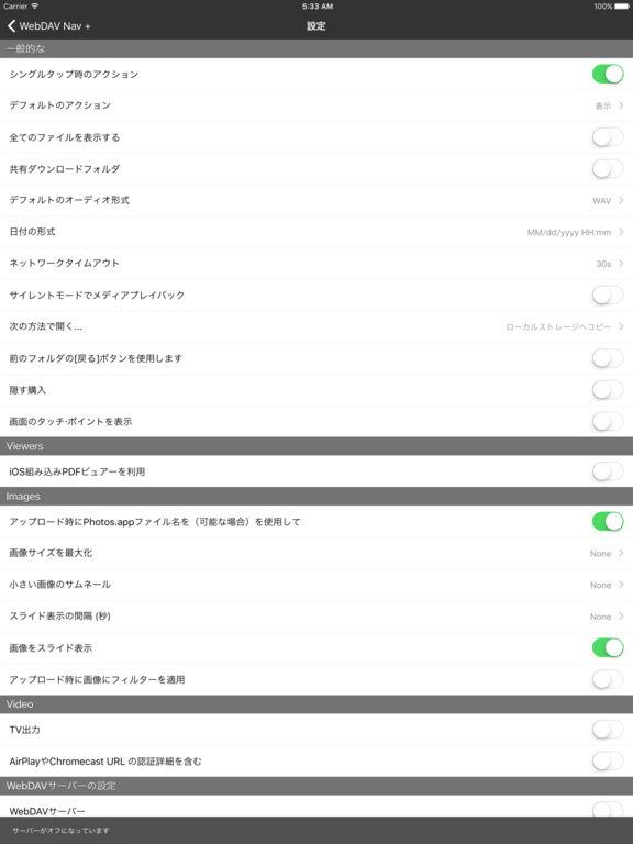 http://a1.mzstatic.com/jp/r30/Purple69/v4/64/f7/5d/64f75d2a-e066-86ea-6c91-7b6b62d2d0e2/sc1024x768.jpeg